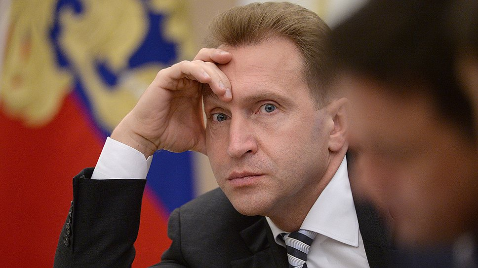shuvalov-1000